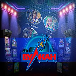Клуб вулкан ставка игровые автоматы игровые автоматы маленький депозит