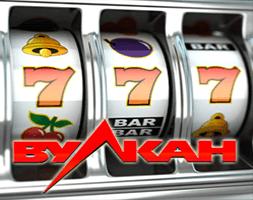 777 игровые автоматы платно