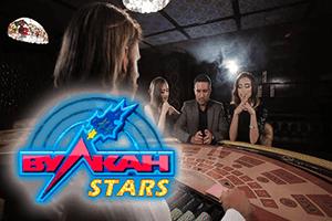Играйте на официальном сайте Вулкан Старс в лучшие игровые автоматы.