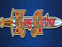 Король Артур – играйте на деньги онлайн