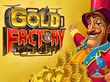 Играйте в игровой автомат Золотая Фабрика на деньги онлайн
