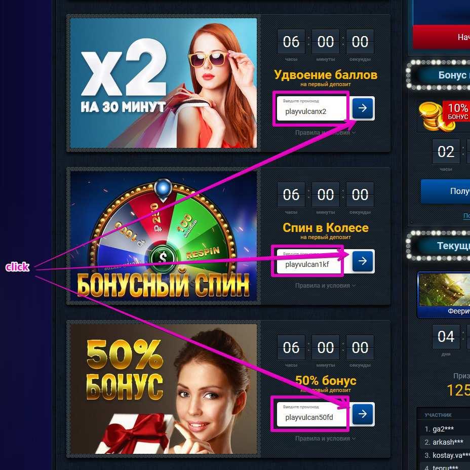 Промокод в казино 2020 лучшие казино с моментальным выводом денег на карту